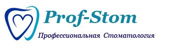 Prof-Stom